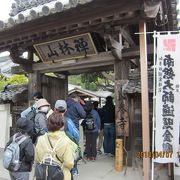 知多四国第48番札所のお寺です。