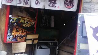 築地 濱の屋 目黒店