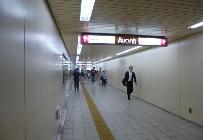 京都 アバンティ