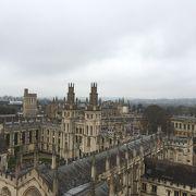 「オックスフォード」名前は有名、でもどんな街?