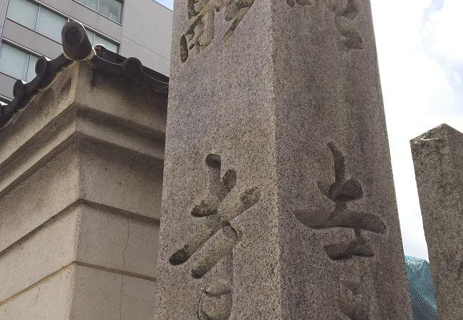 太融寺(たいゆうじ)