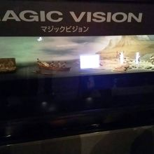 3Dに見えるマジックビジョンもよくできている