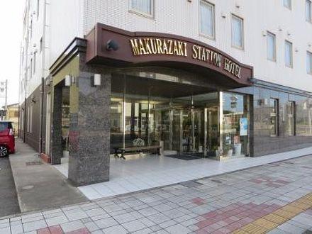 枕崎ステーションホテル 写真