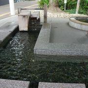 しんじ湖温泉駅横の足湯