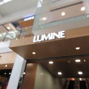 MRTクラークキー駅=セントラル、ショッピングセンターです。ルミネが出店