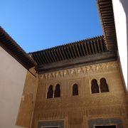 アルハンブラにある建物の一つ