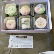 夏らしい和菓子