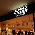 フライング タイガー コペンハーゲン (ららぽーとTOKYO-BAY店)