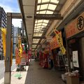 写真:松屋町筋