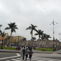 リマ歴史地区