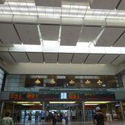 ショッピングセンターも併設されている大きな駅