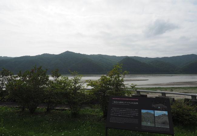 二風谷観光公園