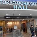 写真:東京ドームシティホール