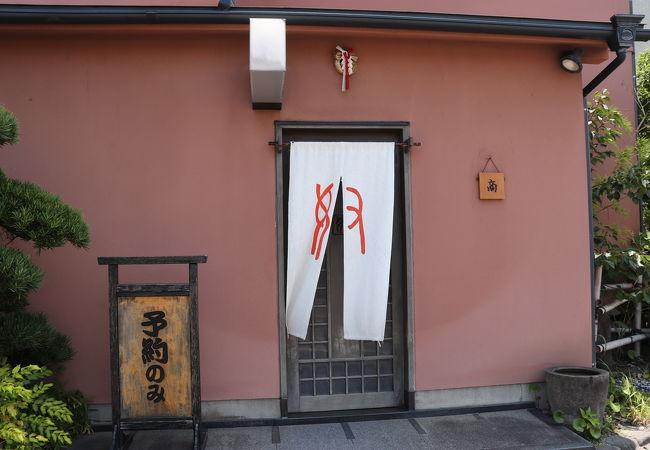 「奴寿司」料理評論家の山本益博氏が「日本の鮨ベスト3」に選出したお店!
