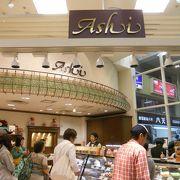 平塚ラスカに入っている地元の有名洋菓子店
