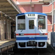 龍ケ崎市駅