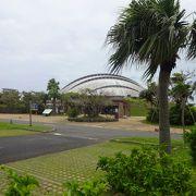 奄美の巨大な展示施設