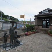 枕崎はカツオと台風
