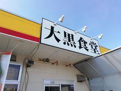 江津・有福温泉のツアー