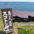 スコトン岬の絶景の場所にあります