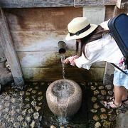井戸が多い町