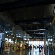セビリアからの到着時、マドリードへの出発時に利用
