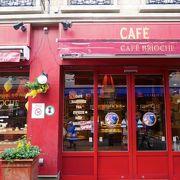 とても可愛らしいカフェ