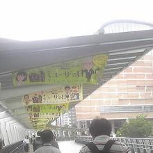 川崎のコンサートホール