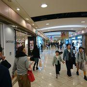 岡山駅地下商店街
