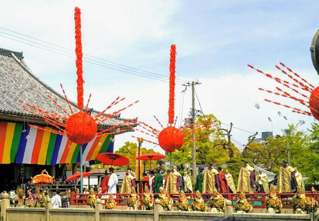 4月22日は、四天王寺最大の行事『聖霊会 舞楽大法要』の日