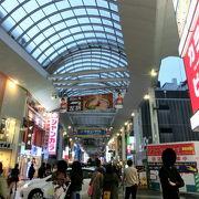 高層アーケードが続く熊本の中心商店街