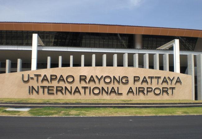 パタヤ空港 (PYX)
