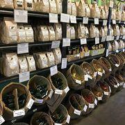 コーヒー豆の種類が多い