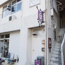 2階が店舗です。