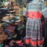 刺繍小物と染め物でいっぱい「モン族市場」