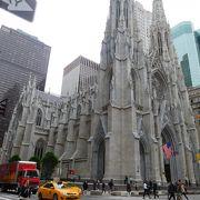 5番街に面した、荘厳な聖堂です。