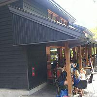 ベーカリー&レストラン 沢村 (旧軽井沢店)