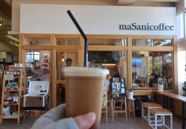 マサニ コーヒー