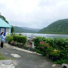 浦内川観光事務所
