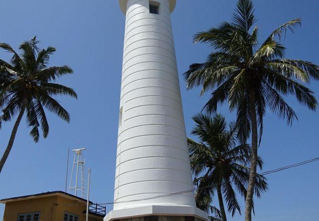 ゴール灯台