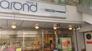マロンド 成田店