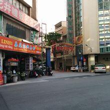 継光商店街入り口