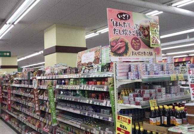 コモディイイダ (東十条店)