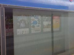 東山・祇園・北白川のツアー