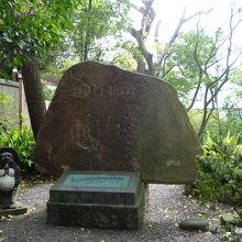 証城寺の狸囃子の歌碑