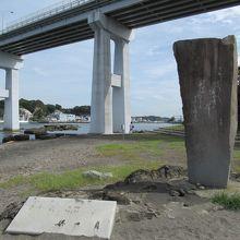 城ケ島大橋と白秋碑