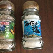 お塩とロイズ黒糖チョコレート