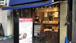 とり多津 平和島駅前店