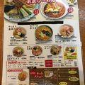 写真:元祖札幌や 大月店