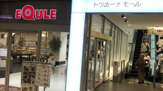 戸塚駅のショッピングモール